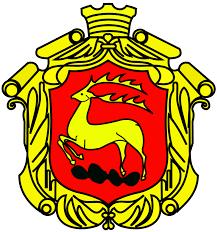 Urząd Miejski w Łomży